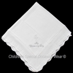 White Baby 'My Christening Day' Cross Shawl