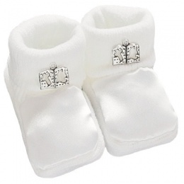 Baby White Satin Silver Bible Christening Booties