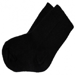 Boys Plain Black Formal Suit Socks